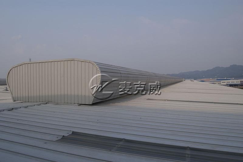 青海力同铝业西宁市经济开发区项目