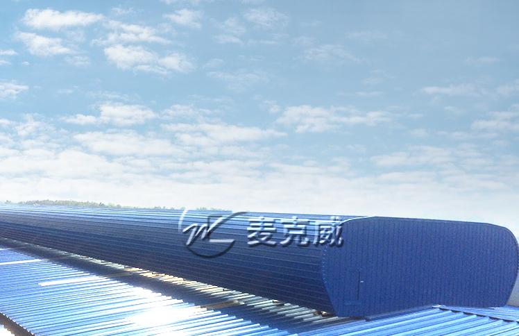 华舟重工厂房屋顶通风天窗工程项目