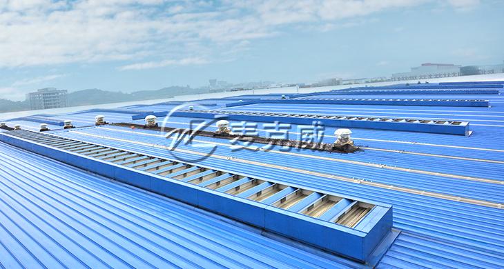 中船-重庆齿轮箱厂厂房屋顶通风天窗工程