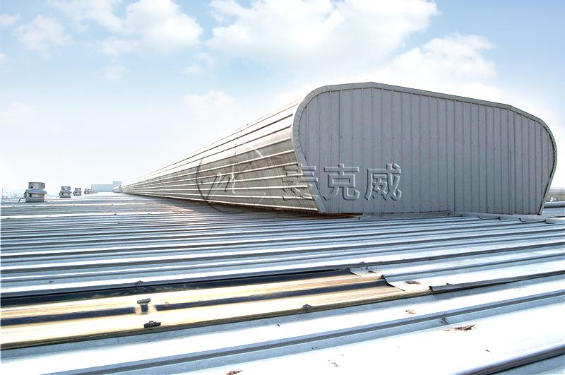 邦立重机大型液压挖掘机异地技改建设通风天窗项目