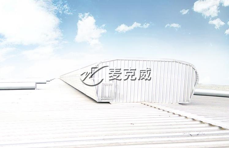 忠旺铝业屋顶通风天窗项目