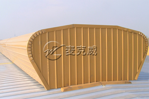 钢结构厂房屋面自然通风器种类