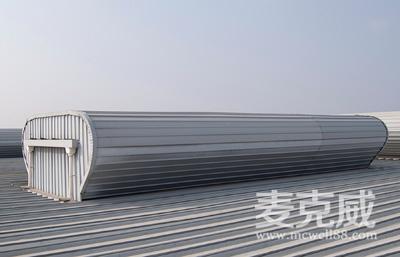 HZT流线型屋顶通风器