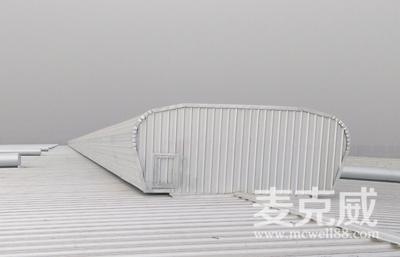 MCW5型流线型通风天窗(暗扣式)