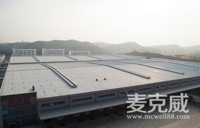 MCW7型弧线型通风天窗(箱型骨架式)