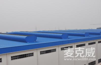 弧线型自然通风器(TC3型)