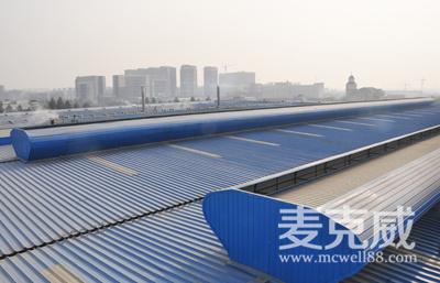 屋顶屋脊通风器(HZT)