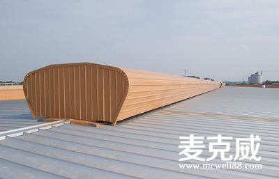 TC5型流线型通风天窗